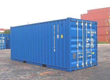 Контейнер 20 тонн, контейнера продаю. Есть морские состояние