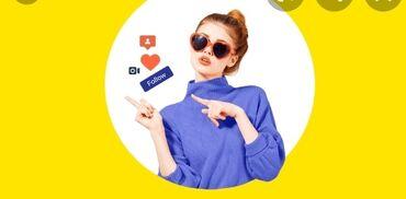 полиграф бишкек in Кыргызстан | ЖҮК ТАШУУ: Реклама в интернете!!!Изготовление визиток, листовок,бланночная продук