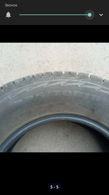 зимние шины купить в Кыргызстан: Срочно Куплю зимние шина для легковых автомобилей audi 80