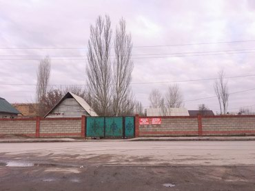 ультразвуковая ванна бишкек в Кыргызстан: Продам Дом 5 кв. м, 2 комнаты