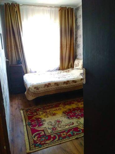 u 10 3 32 в Кыргызстан: Продается квартира: 3 комнаты, 64 кв. м
