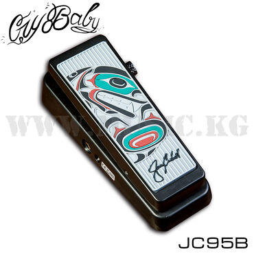 """Педаль Cry Baby Jerry Cantrell Black Limited """"Wah-Wah""""Dunlop JC95B"""