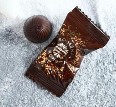 Конфета шоколадная ! Вам знакомо то чувство, когда невыносимо хочется