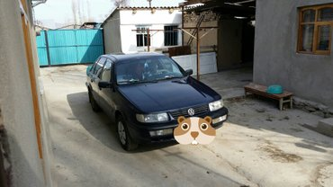меньше не тривожить!!!  в Кызыл-Адыр
