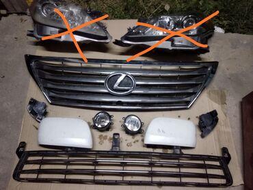 Оригинал Lexus LX 570 2 год, решетка, губа, туманники, задние фары
