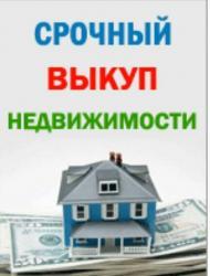 продаю квартира бишкек в Кыргызстан: Агентства недвижимости Глобус Оказываемые услуги 1.Купля продажа недв