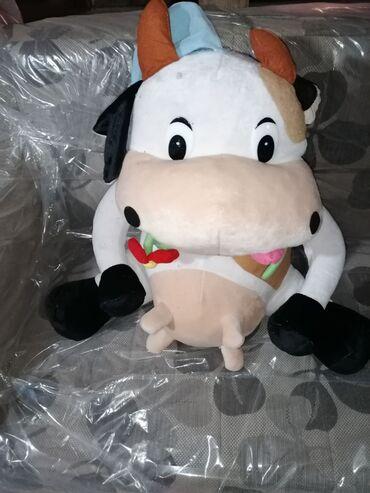 Farma krava - Srbija: Krava plisana igracka,nova