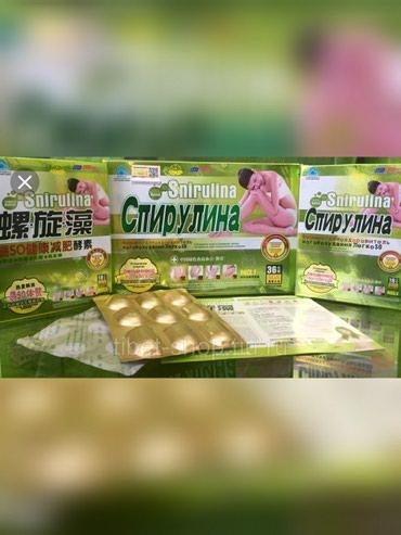 Спирулина капсулы для похудения за в Бишкек