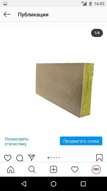 форма для декоративная камня в Кыргызстан: Продаем готовый бизнес по производству фасадных термопанелей, декорати