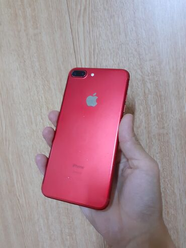 10381 объявлений: IPhone 7 Plus | 128 ГБ | Отпечаток пальца