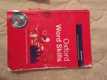 Kitab, jurnal, CD, DVD Azərbaycanda: Kitab Oxford Word skills(inglis dili)
