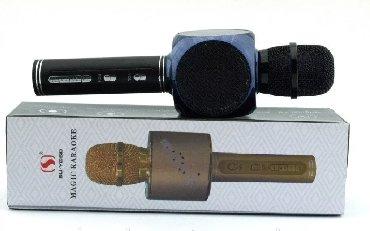 беспроводной-микрофон в Кыргызстан: Портативная Колонка-Микрофон Magic Karaoke SU·YOSD YS-68 (Bluetooth