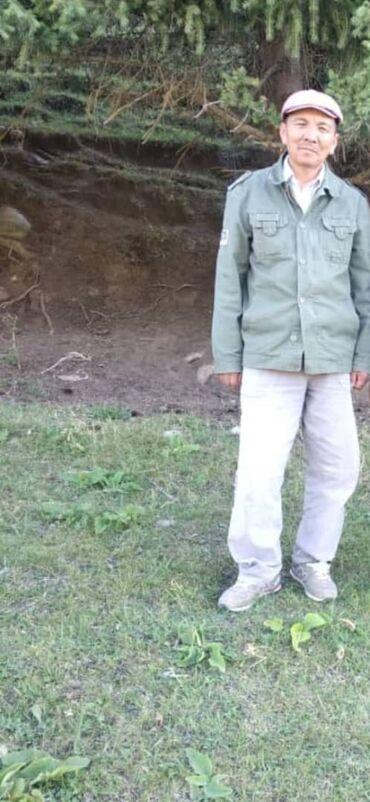 Отдых на Иссык-Куле - Кызыл-Суу: Отдых на Иссык-Куле