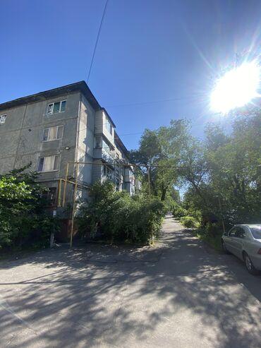 Продается квартира: 104 серия, 3 комнаты, 58 кв. м