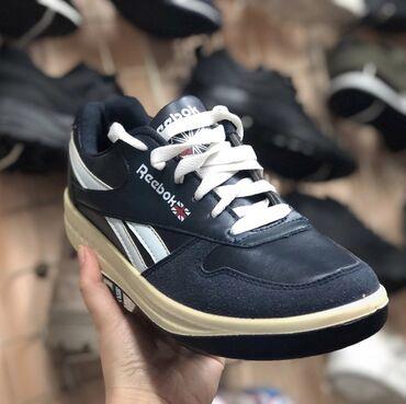 Кроссовки и спортивная обувь - Лебединовка: Reebok.Цены ниже себестоимости