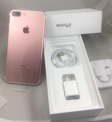 Apple iPhone 7 Plus 128GB in Yardımlı