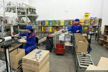 """В произврдственную компанию """"Дичо"""" требуются упаковщики,фасовщики в Бишкек"""