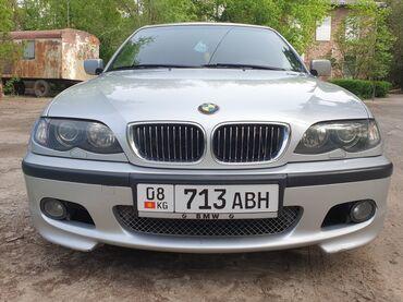 BMW 325 2.5 л. 2002   240000 км