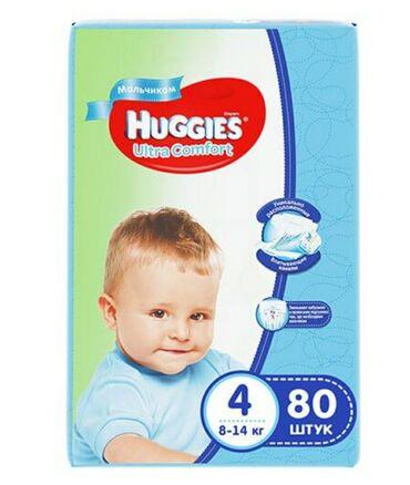 huggies elite soft в Кыргызстан: Подгузники Huggies Ultra Comfort #4; 8-14кг 80штук. Оптовая