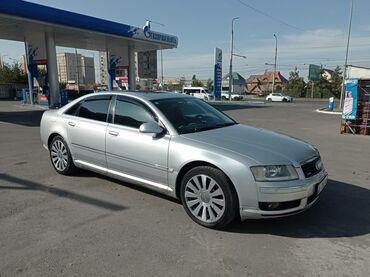 audi a8 6 l в Кыргызстан: Audi A8 4.2 л. 2005   170000 км