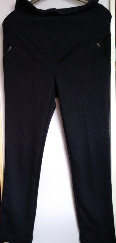 Прямые брюки для беременных в Бишкек