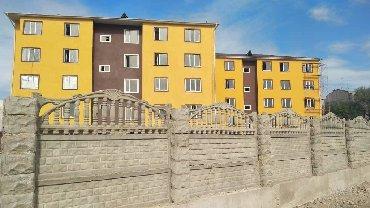 Продаются квартиры в строящимся жилом доме в мкр.Достук,дом 4х