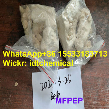 Other - Czech Republic: Sell price McPEP replace PVP WhatsApp+86 Want