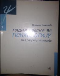 Knjige, časopisi, CD i DVD | Kragujevac: RADNA SVESKA ZA PSIHOLOGIJU ZA 2. RAZRED GIMNAZIJE RAZRED PODRUČJA RAD