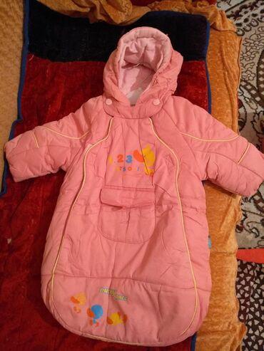 для новорожденных в Кыргызстан: Продаю детскую куртку для новорожденных на девочку одевали только один