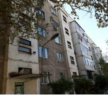 бишкек машины в рассрочку в Кыргызстан: Куплю 2 комнатную квартиру. В рассрочку до 5_6 лет без процентов