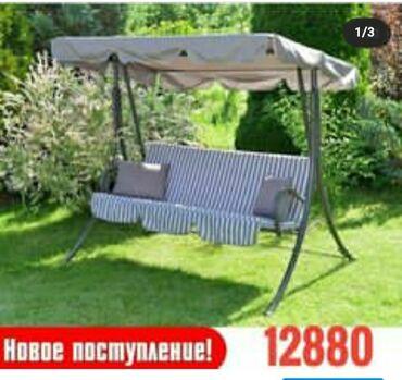 Садовые качели.производство Белоруссия. Нагрузка до 180 кг