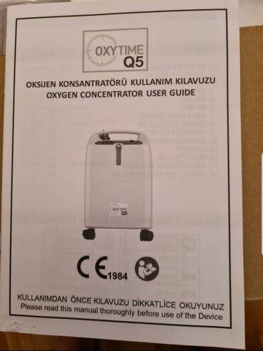 Кислородный концентратор бишкек цена - Кыргызстан: ЦЕНА СНИЖЕНА!!! Продаю срочно новый не использованный кислородный конц