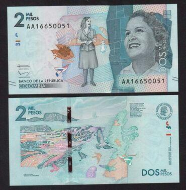 Купюры - Кыргызстан: Банкноты разных стран мира. Состояние UNC пресс