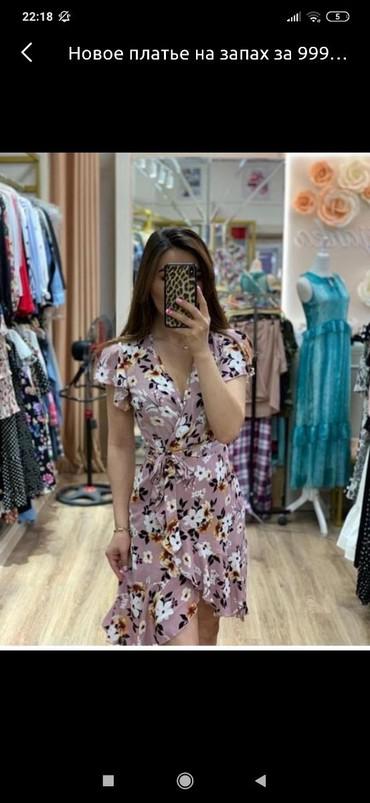летнее платье с запахом в Кыргызстан: Новое платье халат на запах