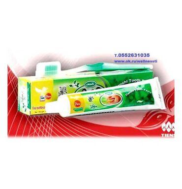 Продаю лечебную зубную пасту Тяньши. (С большой скидкой)