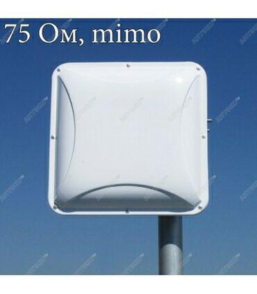 антенны signal в Кыргызстан: Антенна 4G PETRA BB 75 MIMO 2x2   Внешняя панельная приемо-передающа