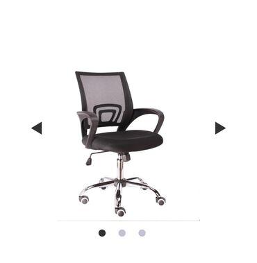 Офисное кресло, для компьютера, для персонала, для руководителя, на