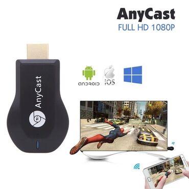 Беспроводной Wi-Fi адаптер для подключения вашего смартфона или