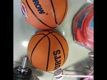 Bakı şəhərində Basketball topu   Magazamiza gəlin baxın