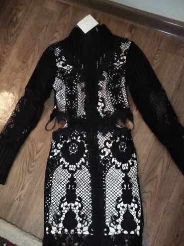 Продаю шикарное платье новое с Германии кружевное