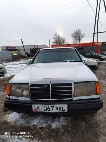 Mercedes-Benz E 230 2.3 л. 1991 | 422615 км