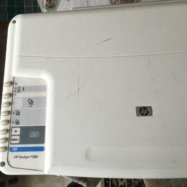 HP Deskjet F380(Printer,Scaner,Copy) в Баку