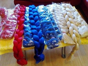 Prodaja sintetičke kose za afro kikice original Kanekalon vrhunski - Belgrade
