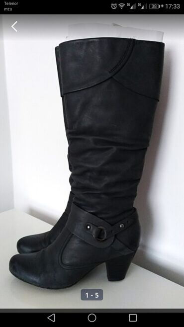Čizme su od prave kože, vrhunskog kvaliteta, kupila sam ih u Nemačkoj