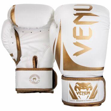Sport i hobi | Srbija: Venum bokserske rukavice BeleVenum Elite bokserske rukavice