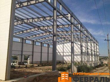 Ангары, склады, автомойки и с.т.о.строительная фирма февраль