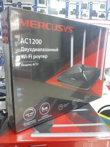 сетевые-адаптеры-ieee-802-11ac в Кыргызстан: Mercusys AC 1200 wi fi роутерЕсть функция репитераРазмеры (Ш х Д х