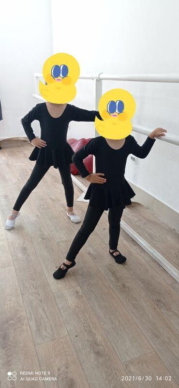 realme 5 pro цена в бишкеке в Кыргызстан: Форма для танцев и гимнастики, возраст 5-7лет, одели один раз на на