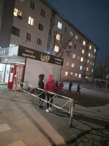 ремонт электротоваров в Кыргызстан: Продаю комната гостиничного типа 2 этаж все условия.Ахунбаева