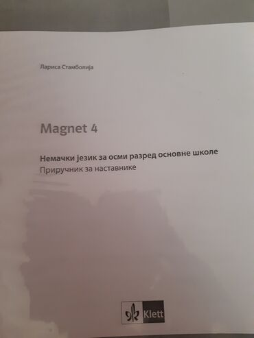 Magnet 4, Prirucnik za nastavnike, resenja iz knjige i radne sveske